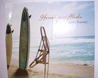 Surf_inspiration