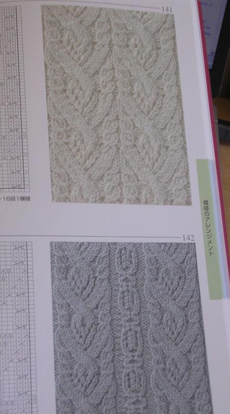 Japanesepatternbookpage